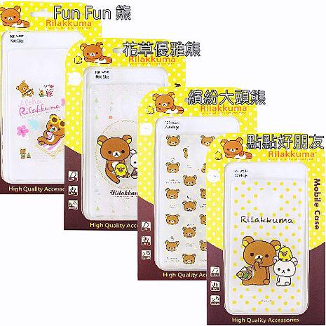 Rilakkuma 拉拉熊/懶懶熊 Samsung Galaxy Note Edge 彩繪透明保護軟套Fun Fun 熊