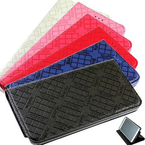 KooPin Samsung Note 3 Neo (N7505) 隱磁系列 超薄可立式側掀皮套櫻花粉