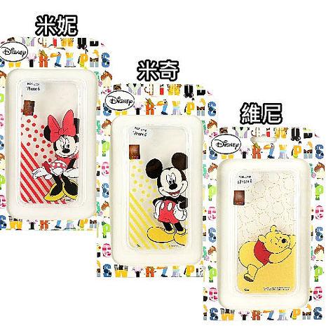 【Disney】Apple iPhone 6 /6S (4.7吋) 微笑系列彩繪透明保護軟套米妮