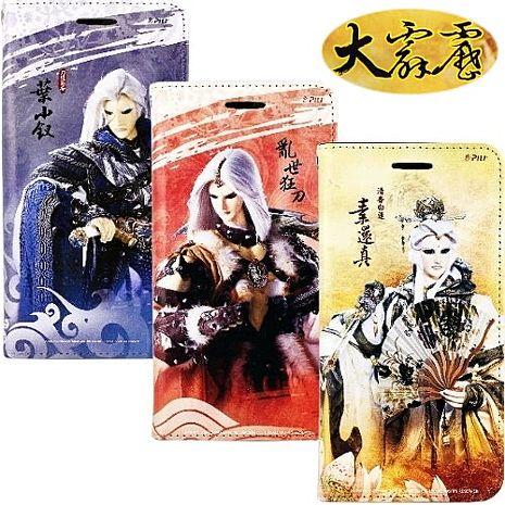 【霹靂授權正版】iPhone 6s / 6 (4.7吋) 布袋戲彩繪磁力皮套葉小釵