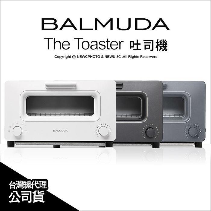 Balmuda The Toaster 蒸氣烤麵包機 K01J 公司貨白