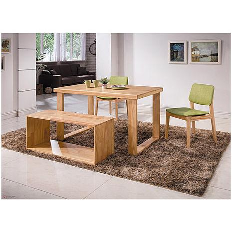 薰妮北歐原木4.3尺全實木餐桌椅組(一桌三椅)