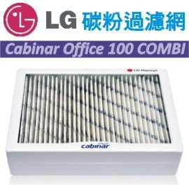 Cabinar Office 100 COMBI 雷射印表機印機碳粉過濾網(韓國進口)