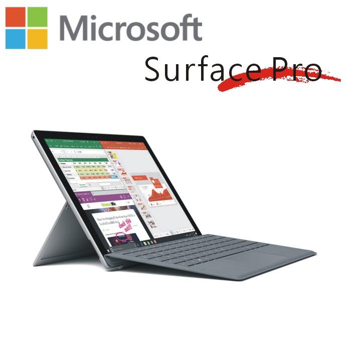 Microsoft New Surface Pro i5/8G/256G(含原廠黑色鍵盤原廠皮套)