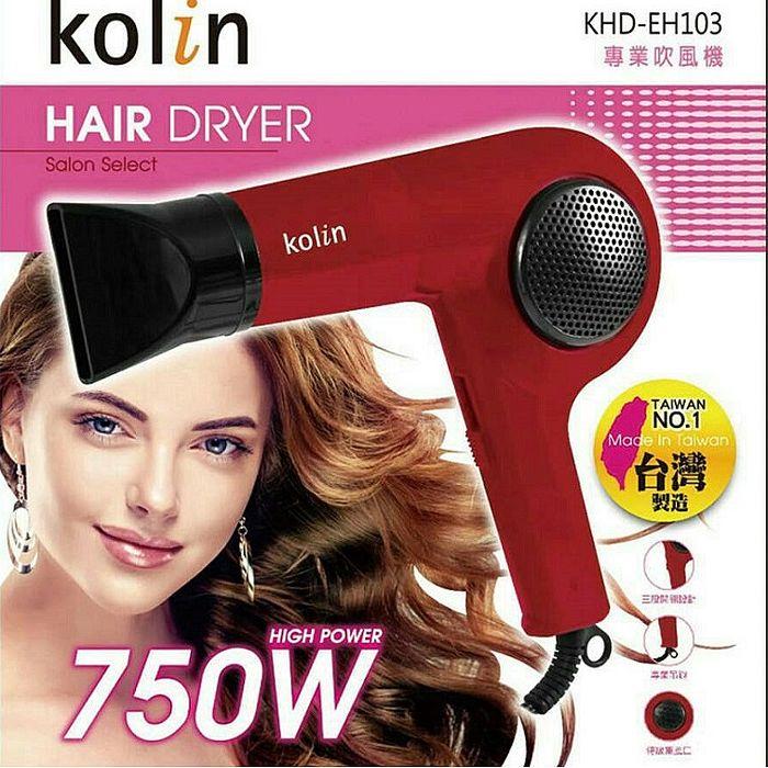 歌林專業吹風機 KHD-EH103