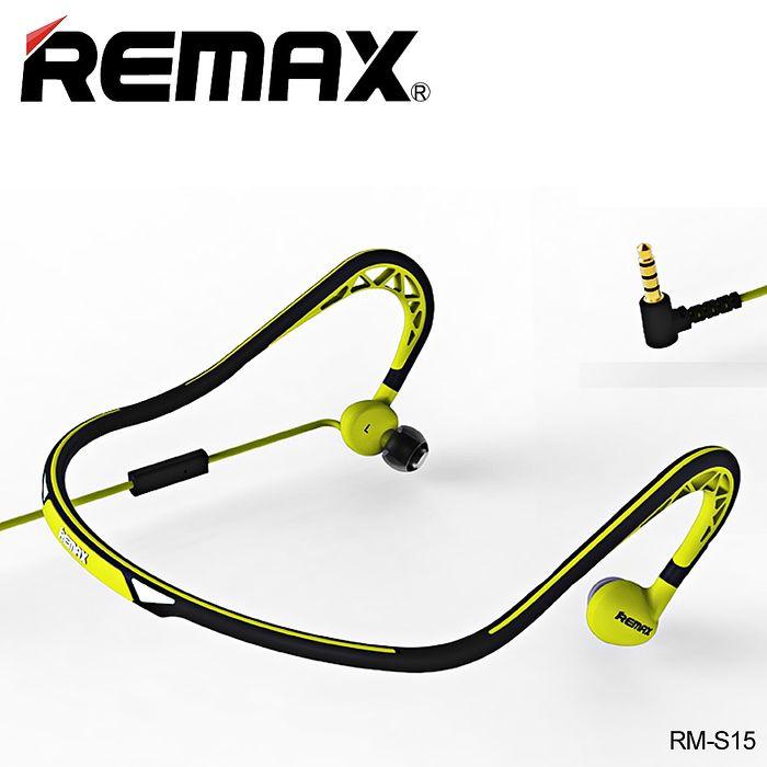 『REMAX』RM-S15 線控耳機 入耳式耳機 運動耳機 3.5mm黑橙