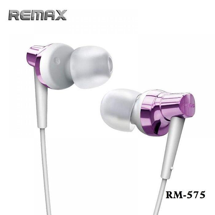 (16光棍節活動價)『REMAX』RM-575 3.5mm入耳式 立體聲 側入耳機紅