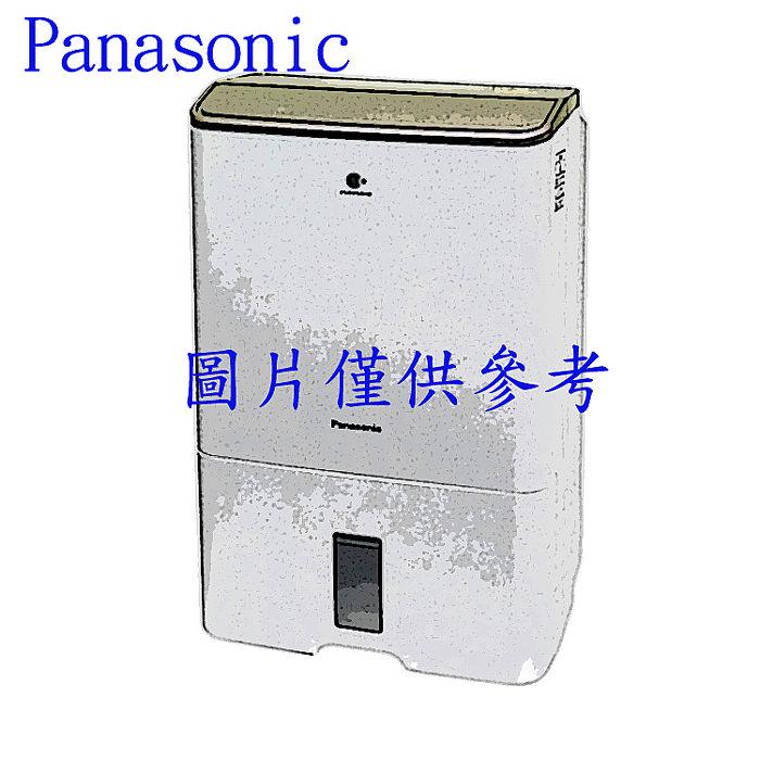 【Panasonic 國際牌】 除濕機 12公升 F-Y24EX金
