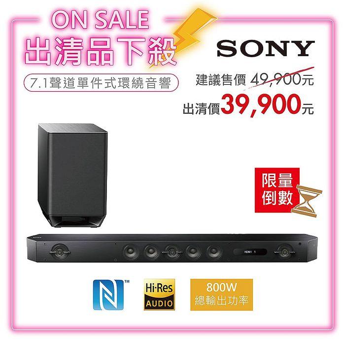 SONY 索尼 HT-ST9 7.1聲道環繞家庭劇院音響