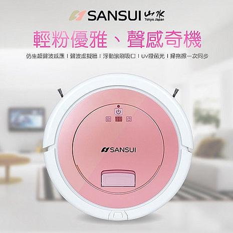 SANSUI 山水 SC-A6 UV殺菌燈智慧掃地機器人附虛擬牆