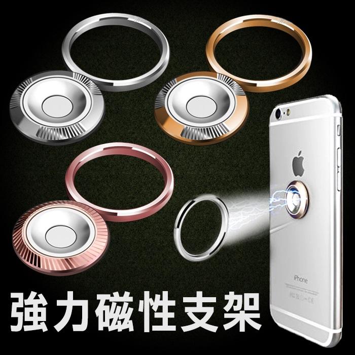 360度旋轉 個性創意 多功能磁吸指環支架玫瑰金
