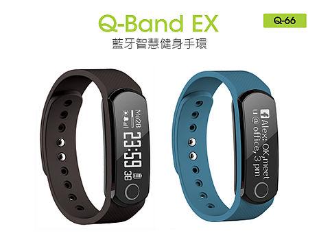 i-gotU Q-66 Q-Band EX 藍牙智慧健身手環