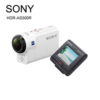 SONY HDR-AS300R 運動攝影機 商品組合含:HDR-AS300、 RM-LVR3新即時檢視遙控器 ★贈電池(共兩顆)+16G高速卡+清潔組