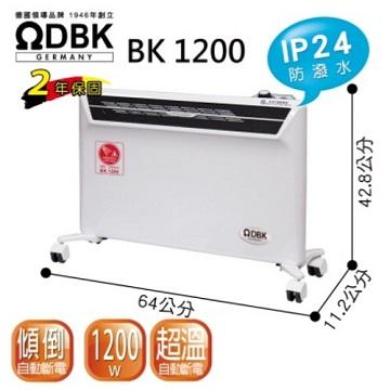 北方 DBK 對流式電暖器 房間浴室兩用 BK1200 BK 1200