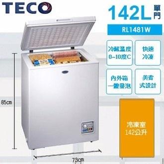 TECO 東元 RL1481W 142L 上掀式單門冷藏冷凍櫃 ★冷凍溫度-18±5℃冷藏溫度0~10℃活動式萬向轉輪推行方便