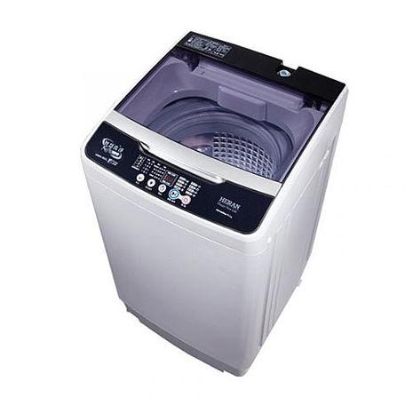 禾聯 HERAN 6.5公斤全自動洗衣機 HWM-0651 ■ 白金級不鏽鋼內槽■ 兒童安全門鎖