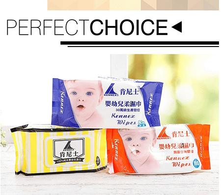 肯尼士 嬰幼兒高品質無菌純水柔濕巾 藍 8入