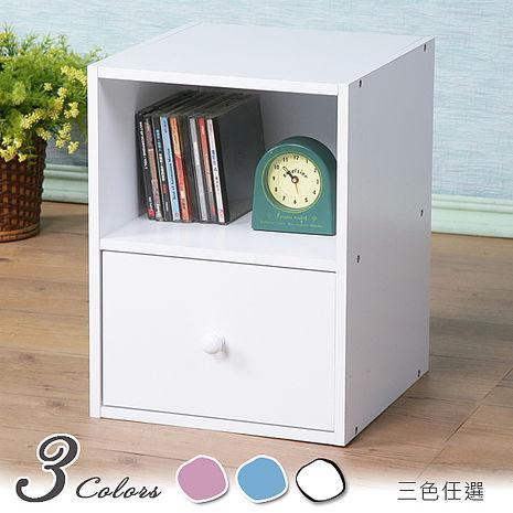 Homelike 現代風單抽收納櫃(三色)粉藍