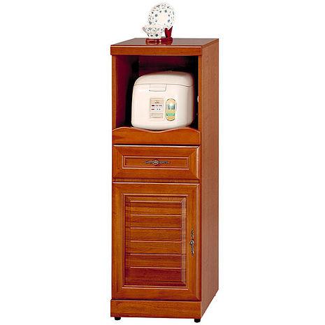 「預購」Homelike 樟木1.4尺收納櫃