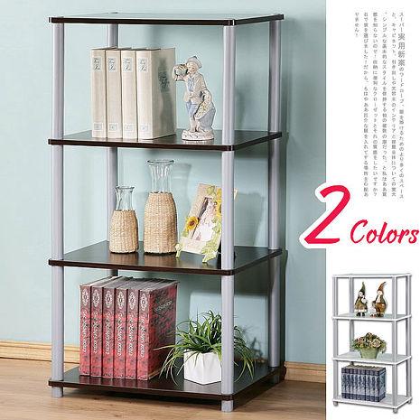 【特賣】Homelike 四層萬用置物架(二色)胡桃