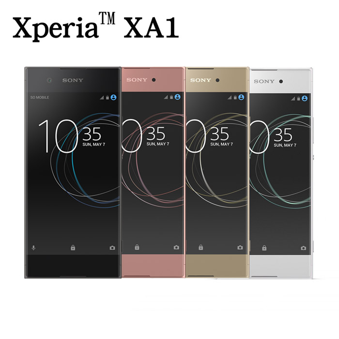 Sony Xperia XA1 3G/32G 八核心5吋智慧機【特殺】白