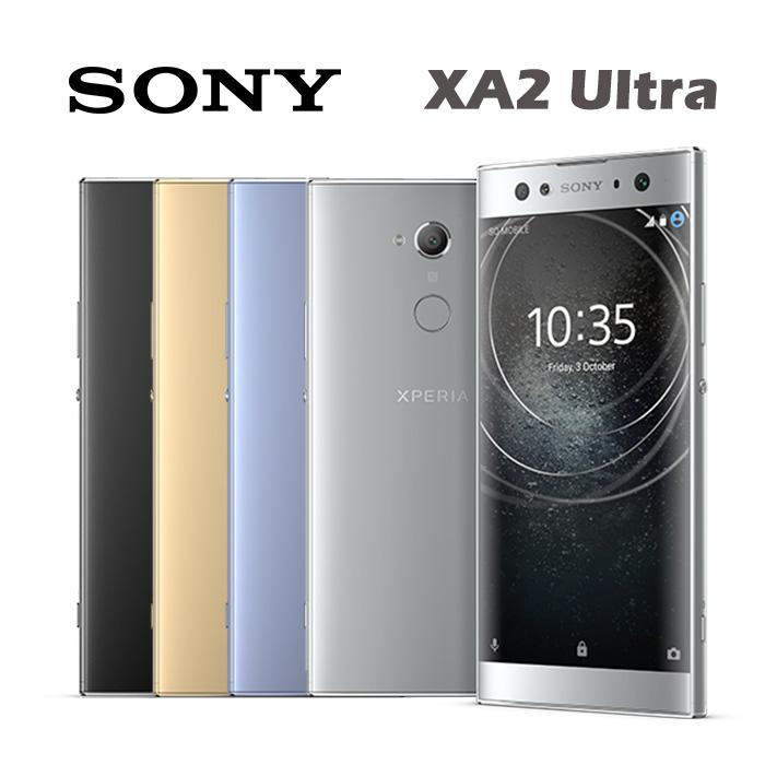 Sony Xperia XA2 Ultra 4G/64G八核心6吋雙鏡頭自拍機【特殺】黑