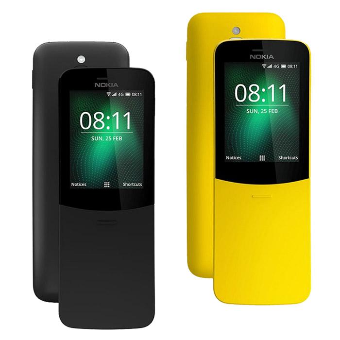 NOKIA 8110 經典復刻4G版香蕉機黃