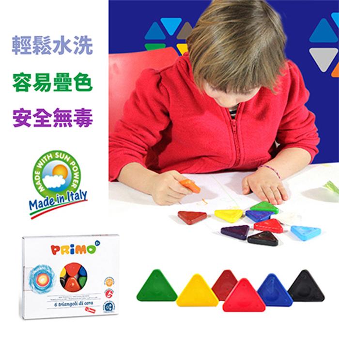 [義大利PRiMO]兒童三角型塗鴨蠟筆6色