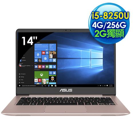 ASUS UX410UF-0053C8250U(14吋FHD/i5-8250U/4G/256G SSD/MX130 2G獨顯/Win10)