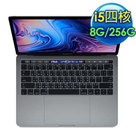 Apple MacBook Pro 灰色MR9Q2TA/A 具備Touch Bar 13.3吋 筆電(i5四核心2.3GHz/8G/256GB SSD)
