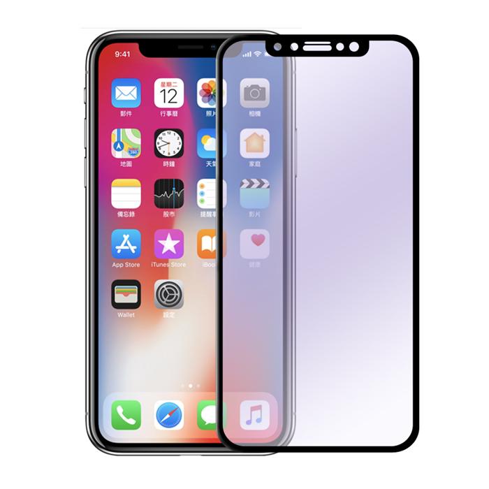 iPhone X 5.8吋 3D軟邊全覆蓋抗藍光9H鋼化玻璃保護貼