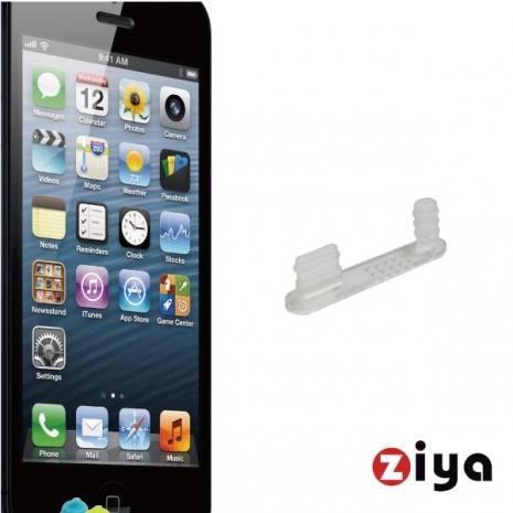 ZIYA iPhone 5/5s 一體成形防塵塞-底塞+耳機塞 - 3入(炫彩系列 - 透明)
