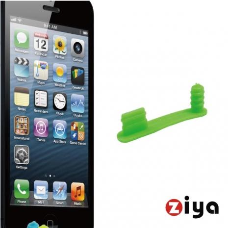 ZIYA iPhone 5/5s 一體成形防塵塞-底塞+耳機塞 - 3入(炫彩系列 - 螢光綠)