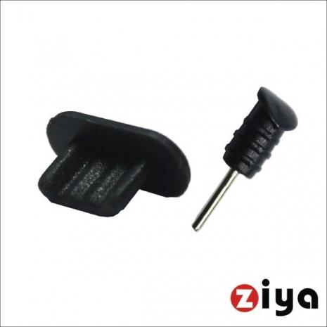 ZIYA iPad mini 防塵孔塞組合-A (黑色)