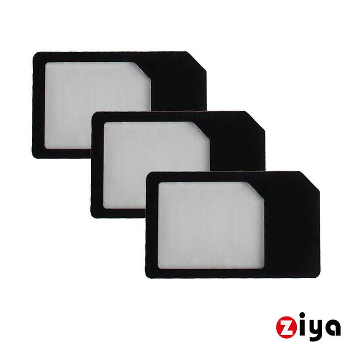 [ZIYA] 智慧型手機/平板電腦 SIM 轉接卡 (Micro轉標準卡 X3入)