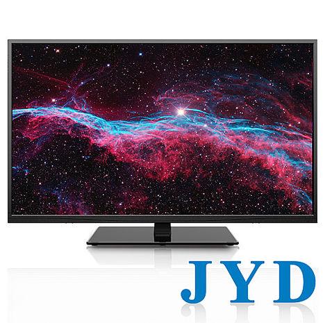 JYD 50吋HDMI多媒體數位液晶顯示器+數位視訊盒(JD-50A18)