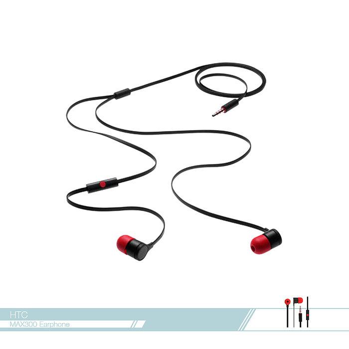 HTC 原廠聆悅MAX300 立體聲入耳式耳機 3.5mm各廠牌適用/ 扁線/ 線控接聽鍵/ 免持聽筒 - 黑紅色款