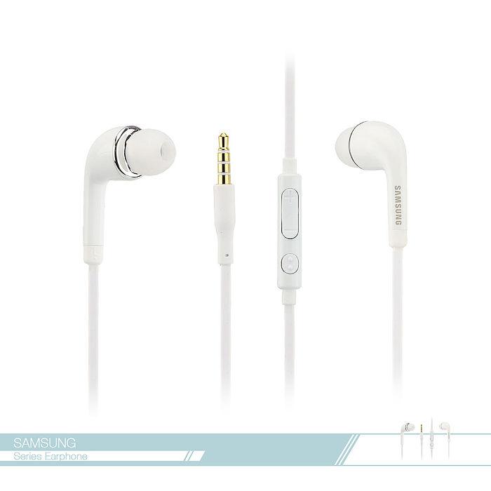 Samsung三星 原廠 入耳式耳機 扁線 3.5mm各廠牌適用/ 立體聲/ 線控接聽鍵/ 免持聽筒 - 白色款 S4/ S5/ Note2/ Note3/ Note4