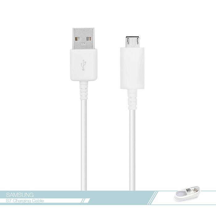Samsung三星 原廠S7 Micro USB 9V 快充數據傳輸線 各廠牌適用/ 電源 連接線/ 2A充電線/ QC 2.0/ Note5/ S6【原盒裝拆售】