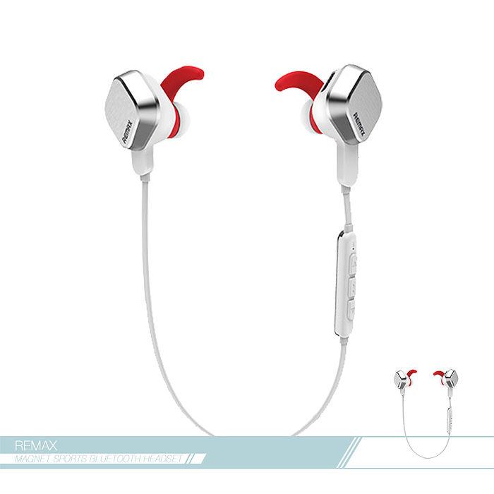【APP搶購】 REMAX RM-S2立體聲磁鐵吸附式運動藍芽耳機 各廠牌適用/ 穿戴式/ 耳道式藍牙【全新盒裝】