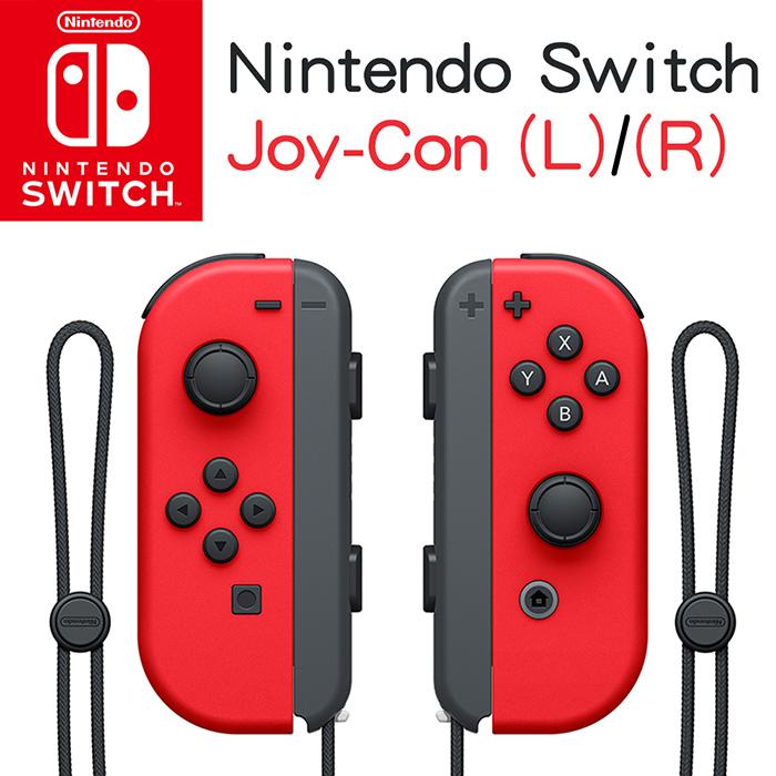 任天堂 Nintendo Joy-Con 左右手把(紅)