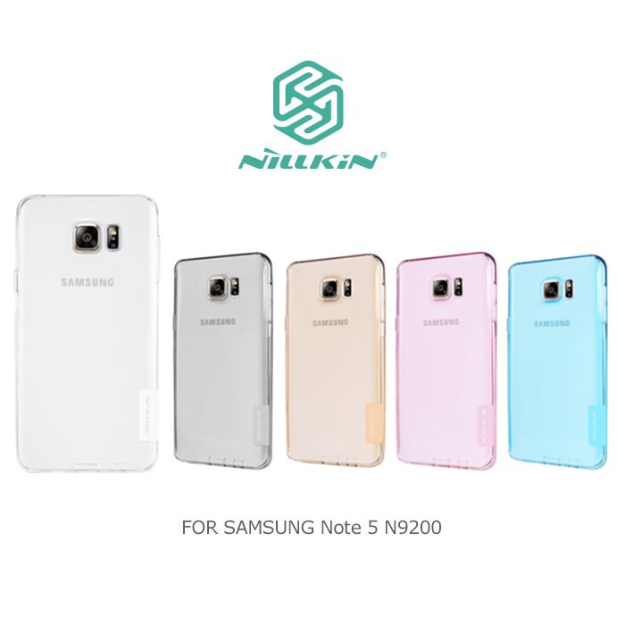 NILLKIN SAMSUNG Note 5 N9200/N9208 本色TPU軟套透明