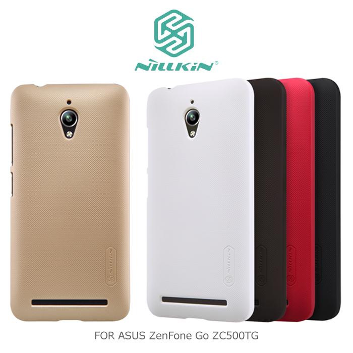 NILLKIN ASUS ZenFone Go ZC500TG 超級護盾保護殼白色