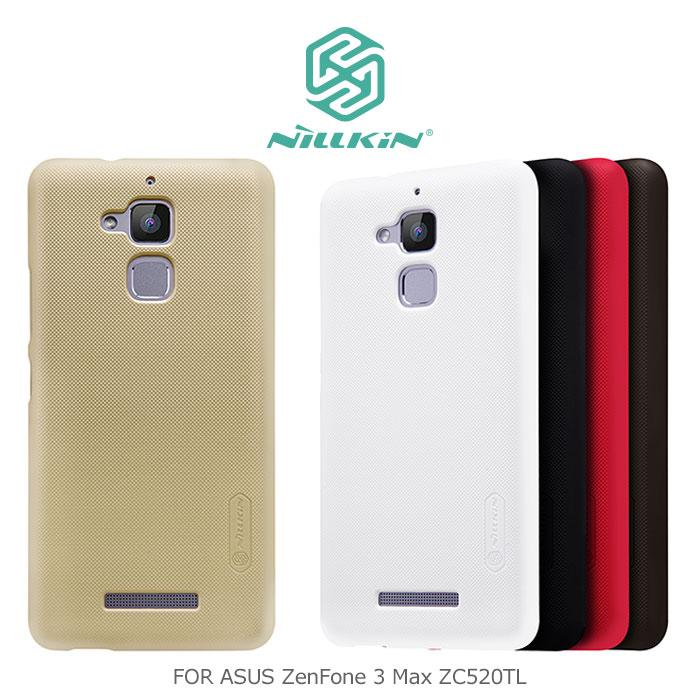 NILLKIN ASUS ZenFone 3 Max ZC520TL 超級護盾保護殼金色