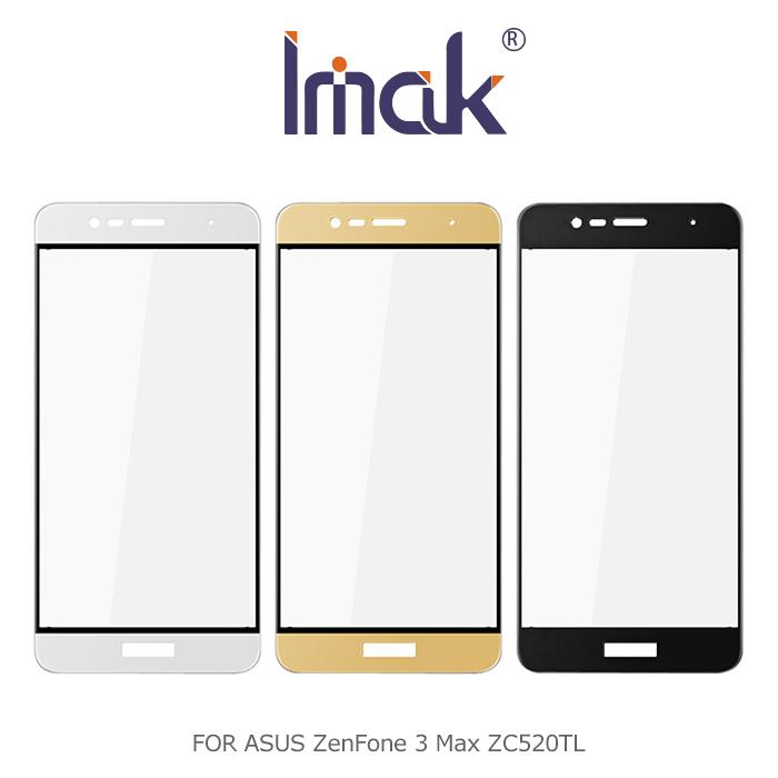 Imak ASUS ZenFone 3 Max ZC520TL 全屏鋼化玻璃膜金色