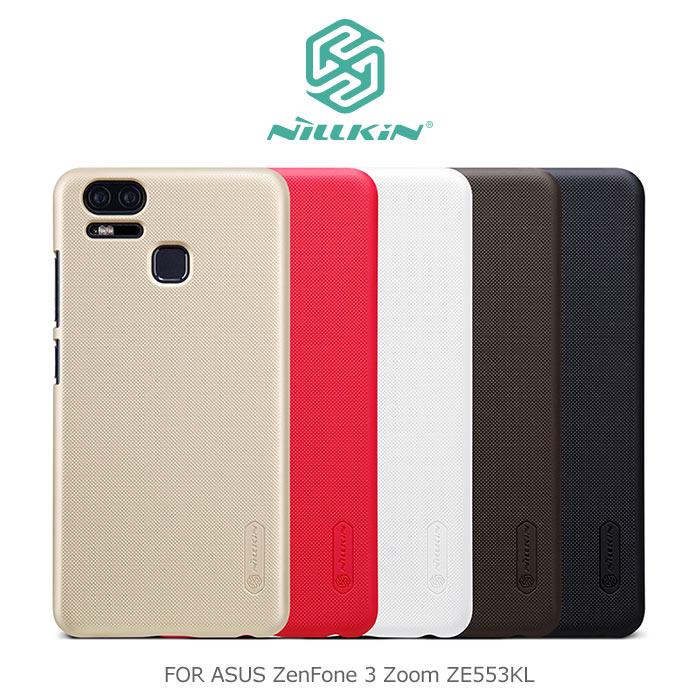 NILLKIN ASUS ZenFone 3 Zoom ZE553KL 超級護盾保護殼金色