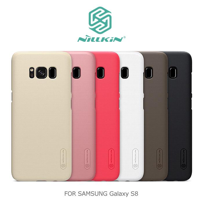 NILLKIN SAMSUNG Galaxy S8 超級護盾保護殼金色
