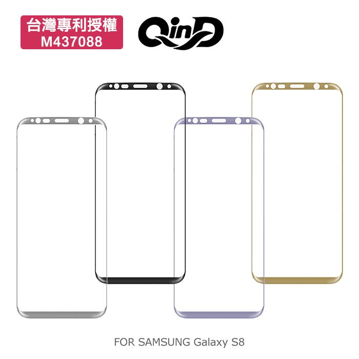 QinD SAMSUNG Galaxy S8 熱彎滿版保護貼(非玻璃)黑色