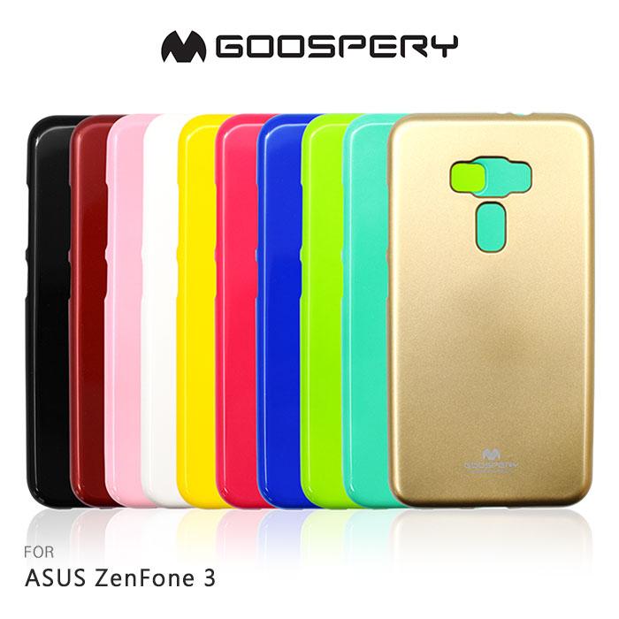 GOOSPERY ASUS ZenFone 3 ZE552KL JELLY 閃粉套金色