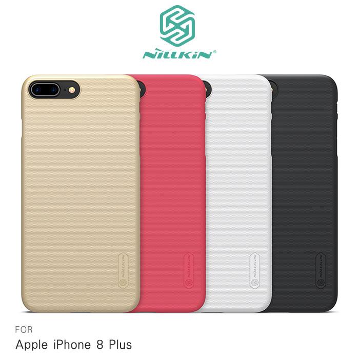NILLKIN Apple iPhone 8 Plus 5.5吋 超級護盾保護殼 (iPhone 7 Plus不共用)紅色